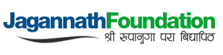 Jagannath Foundation Logo